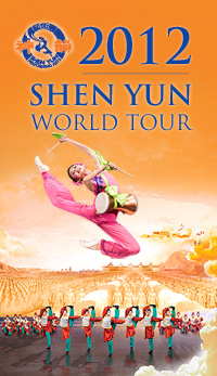 2012 Shen Yun World Tour